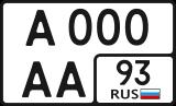 Номера для автомобилей квадратные