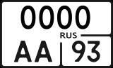 Номера для мотоциклов